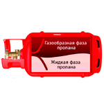 Баллон пропановый 27л для погрузчиков (вентиль с сифонной трубкой и предохранительным клапаном)